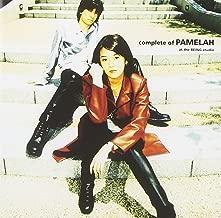 complete of PAMELAH at the BEING studio(期間限定スペシャルプライス盤)
