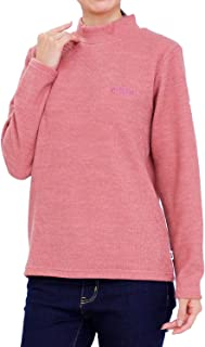 Tシャツ 長袖 VANSPORTS(バンスポーツ) メランジ針抜きハイネックプルオーバー レディース ロゴ刺繍 M L LL 3L オレンジ ピンク ネイビー クロ 秋