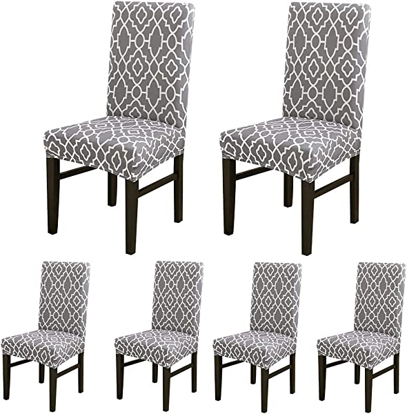 ColorBird Geometric Series Spandex Dining Chair Slipcovers Removable Universal Stretch Chair Protective Covers For Dining Room Hotel Banquet Ceremony Set Of 6 Gray Geometric