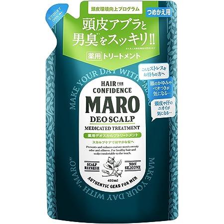 【医薬部外品】デオスカルプ 薬用 トリートメント [ グリーンミントの香り ] MARO マーロ 詰め替え 400ml メンズ