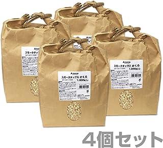 新富士バーナー(SOTO) スモークチップスさくら お徳用1000g×4個セット ST-1311-1000*4