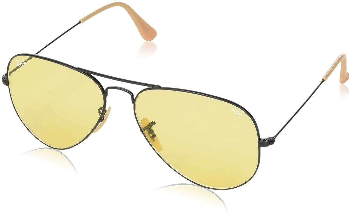 Ray-Ban, RB3025, Large Metal Aviator Sunglasses 58 mm, G-15 Lenses, 100% UV Protection, Non-Polarized Sunglasses
