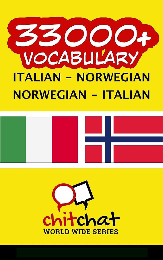 完璧いちゃつくダース33000+ Italian - Norwegian Norwegian - Italian Vocabulary (Italian Edition)