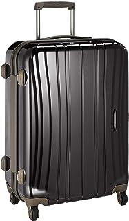 [プロテカ] スーツケース 日本製 フラクティ5 サイレントキャスター 64L 3.6kg