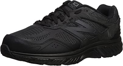 Best new balance men's 510v4 Reviews