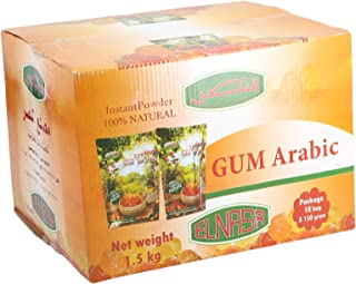Elnasr Gum Arabic, 150 g (pack of 10)