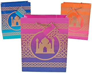Arabian Nights Gift Bag (set of 12) Party Supplies