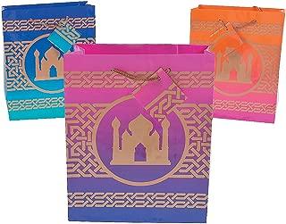 Arabian Nights Gift Bag (set of 12) Party Supplies
