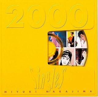 【Amazon.co.jp限定】Singles 2000(メガジャケ付き)