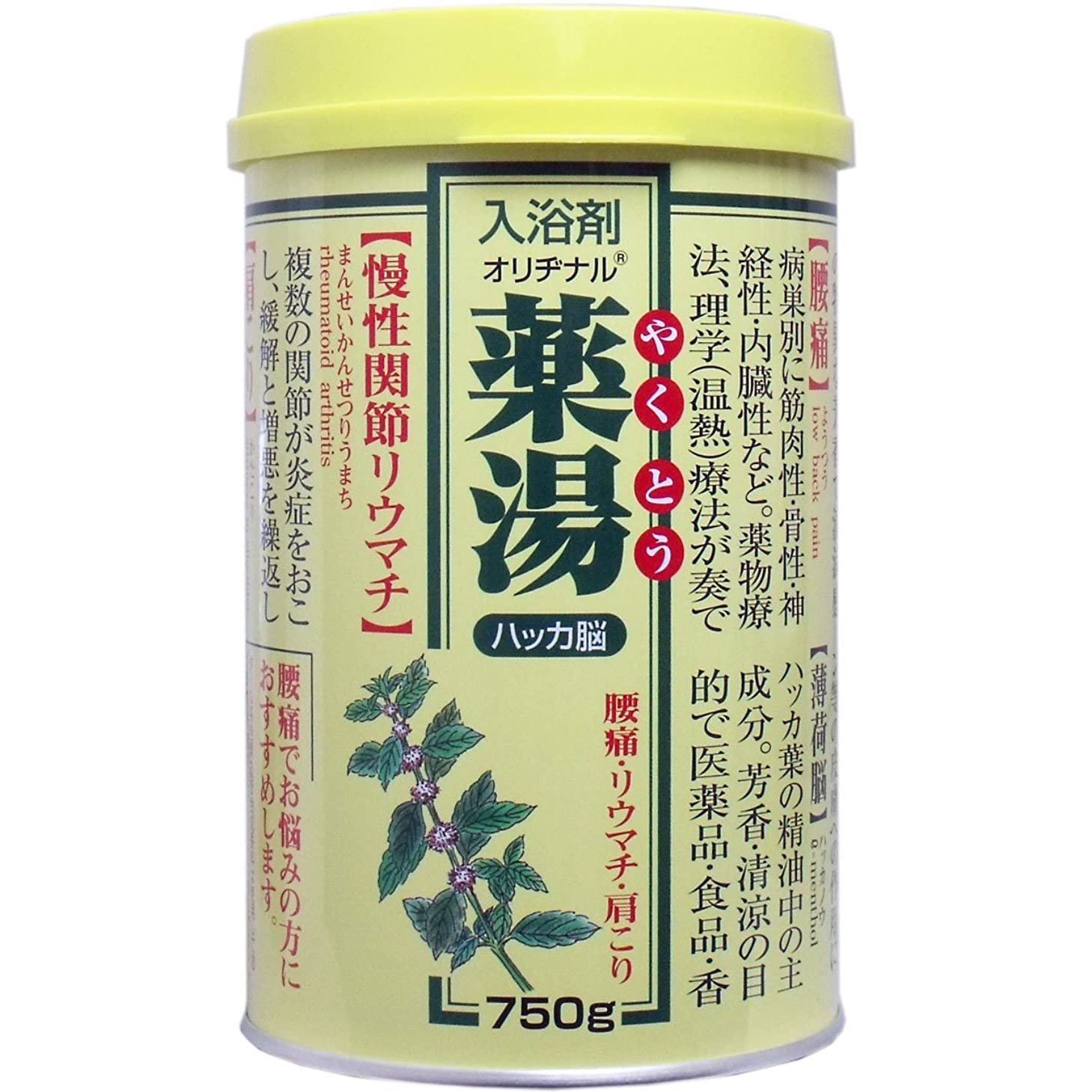 疑わしい事前胃【まとめ買い】NEWオリヂナル薬湯 ハッカ脳 750g ×2セット