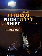 Night Shift (English Subtitled)