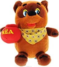 Russian Winnie The Pooh With Honey Pot Soft Plush Russian Speaking Toy