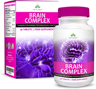 Complejo Estimulante Cerebral - Suplemento Vitamínico Nootrópico - Apto Para Vegetarianos - 90 Pastillas (Suministro Para 3 Meses)