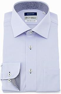 [アイシャツ] i-shirt 完全ノーアイロン ストレッチ 超速乾 レギュラーフィット 長袖 アイシャツ ワイシャツ メンズ