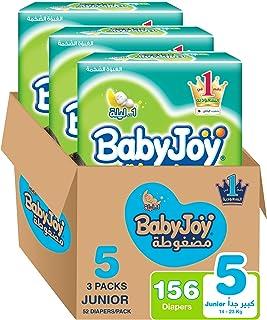 حفاضات مضغوطة بتصميم الماسي ووزن 14-25 كغم للاطفال من بيبي جوي، عبوة كبيرة للغاية تحتوي على 156 حفاضة مقاس 5