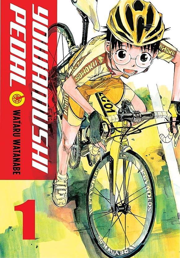 倍率わざわざ忌まわしいYowamushi Pedal Vol. 1 (English Edition)