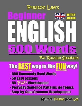 Preston Lees Beginner English 500 Words For Russian Speakers (British Version)