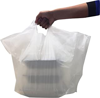 IPS Industries SQ3 (Square Bottom Carryout Bag) 20X12+9.5 (Pack of 500)