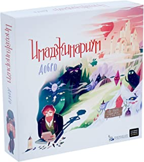 Best russian scrabble board game Reviews