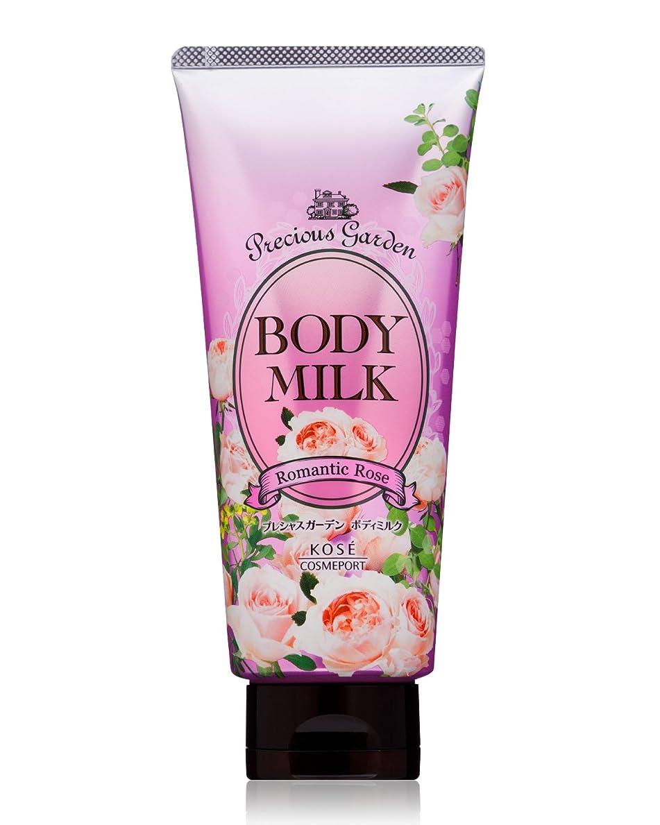 浴室形完全に乾くKOSE コーセー プレシャスガーデン ボディミルク (ロマンティックローズ)200g