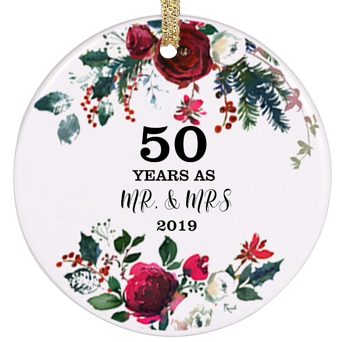 極貧生息地援助PrJoyint 50周年 50周年 結婚記念 夫婦 クリスマスオーナメント - 50周年 Mr. & Mrs.