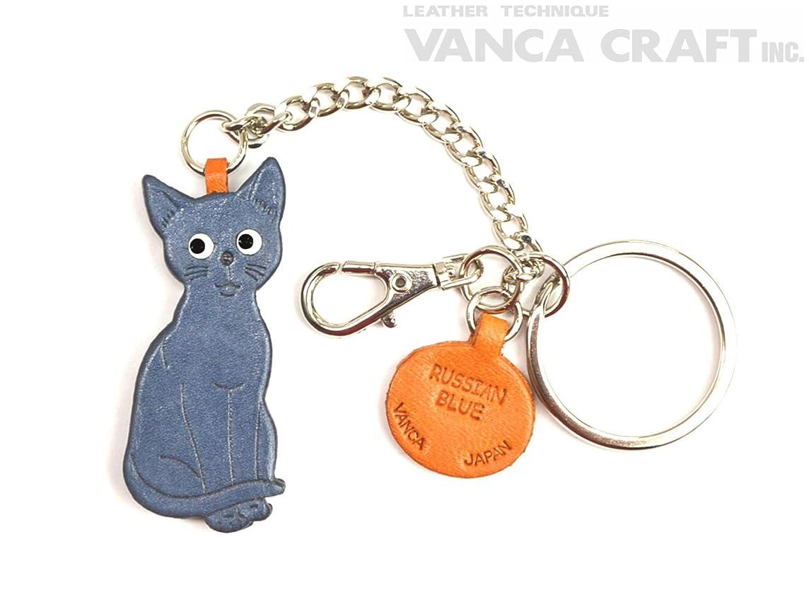 透明に常習者市の中心部ロシアンブルー 猫 本革製 バッグチャーム/リングチャーム VANCA CRAFT 革物語(日本製 ハンドメイド)