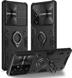 حافظة حماية لهاتف سامسونج جالكسي اس 21 الترا الجيل الخامس 6.8 انش، غطاء منزلق لحماية الكاميرا، مضادة للصدمات، مصنوعة من تي...