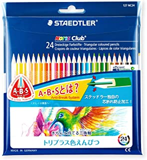 ステッドラー 色鉛筆