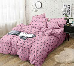 Magnetic Shadow Glace Cotton Single Duvet Cover Quilt Cover/Dohar 60 x 90 inches (Pink Abstract)