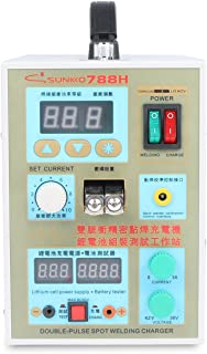 SUNKKO Pulse Spot Welder 788H 18650 battery Welding Machine with LED Battery Testing and Charging Function
