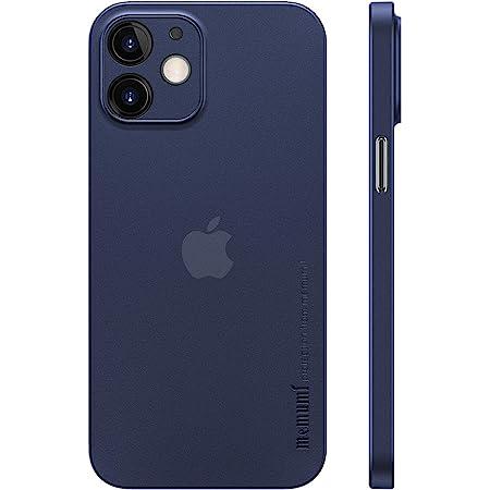 iPhone 12 mini対応ケース 0.3㎜超薄型 memumi® 全面保護カバー 指紋防止 傷付き防止 5.4インチ 人気ケース·カバー(クリアブルー)