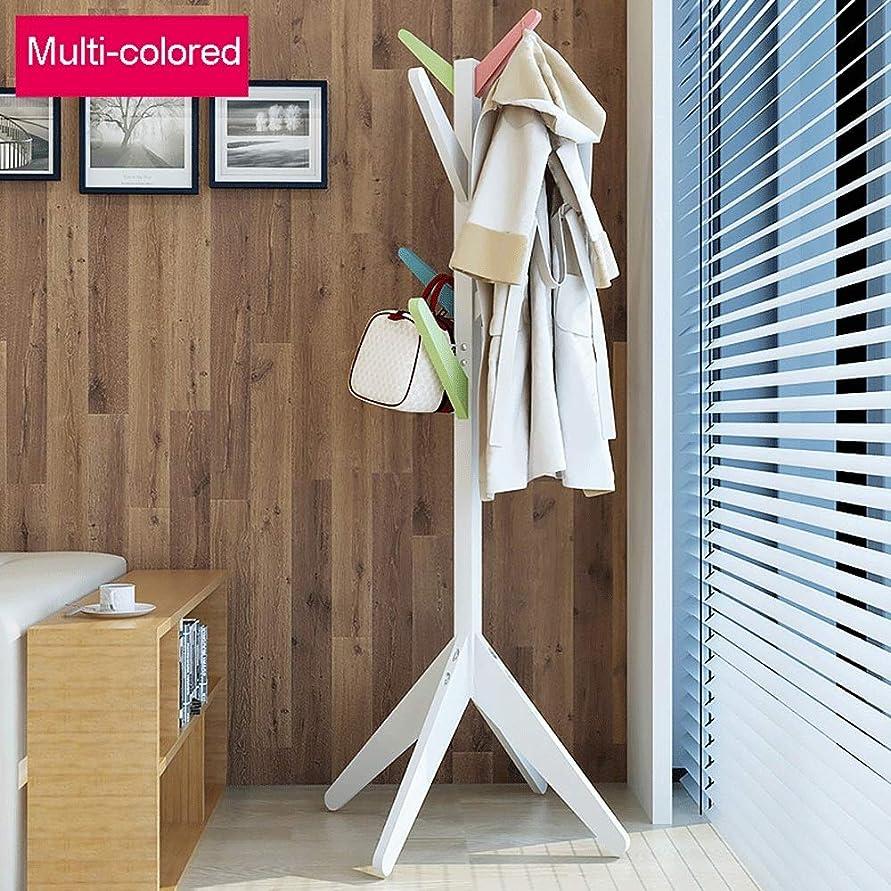 手首ひどい炎上シンプル 耐久性のある木製コートラックスタンド出入口ホールツリーコートツリー用帽子服財布スカーフハンドバッグ傘 (Color : Multi-colored, Size : 60×169cm)