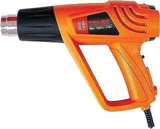 リリーフ(RELIFE) ヒートガン 1500W 温度調整ダイヤル付き RHG-1500 87050