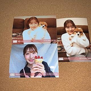加藤美南 NGT48 AKB48グループショップ限定 生写真 メンバープロデュース ランダム生写真 2020.5 May 3種 コンプ...