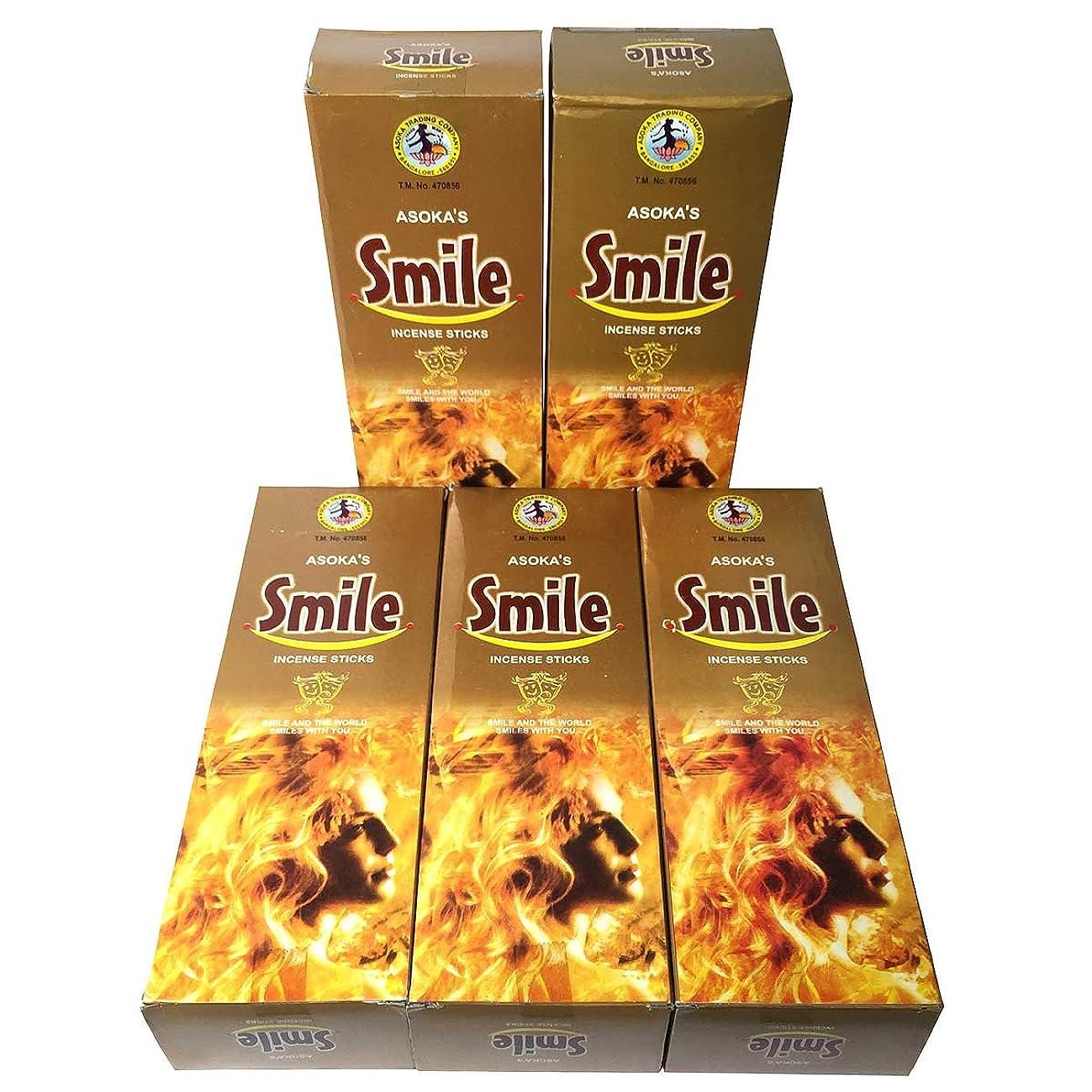 毎回ほのかインスタントスマイル香スティック 5BOX(30箱)/ASOKA SMILE/ インド香 / 送料無料 [並行輸入品]