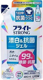 白さと菌にブライトSTRONG 酸素系・濃縮タイプ 衣類用漂白剤 詰め替え 480ml