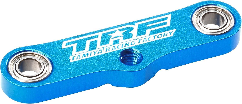 Tamiya 54705 RC 25% OFF TA07 Bridge Aluminum Max 50% OFF Steering