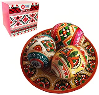 SAV 3 Hand Painted 2,5'' Wooden Polish Ukrainian Geometry Ornament Easter Eggs (Pysanky) On Plate (Mysterious Box)