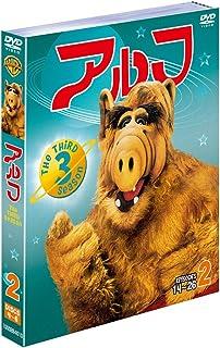 アルフ 3rdシーズン 後半セット (14~26話・3枚組) [DVD]