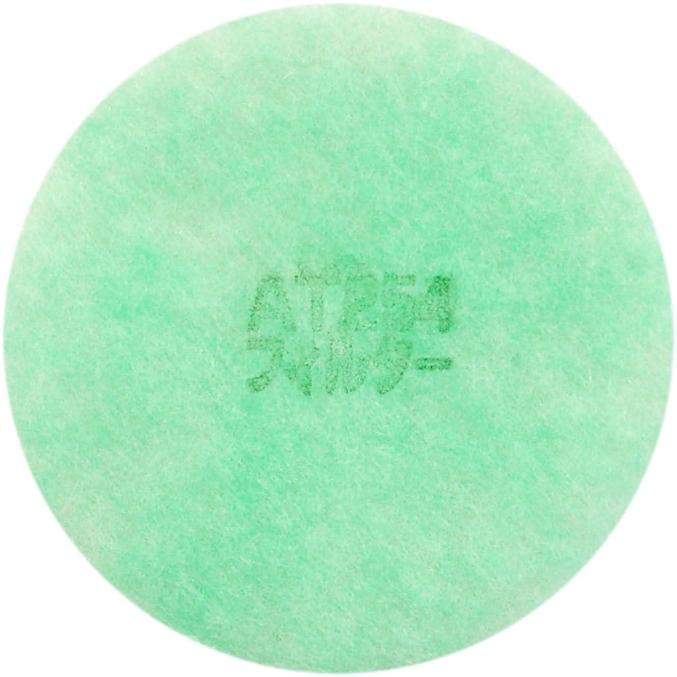 菊連続した商業のPM2.5対応 給気口グリル用AT254吸着フィルター 直径130mm×厚さ8mm ハーフパック 8枚入 KQP6