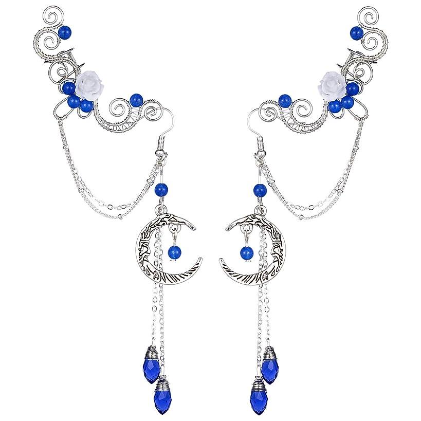 Aifeer Elven Elf Ear Cuffs,Handcraft Pierced Filigree Wrap Earrings Ear Cuffs for Women Bridal Wedding Flower Moon Jewelry Dangle Drop Threader Tassel Chain
