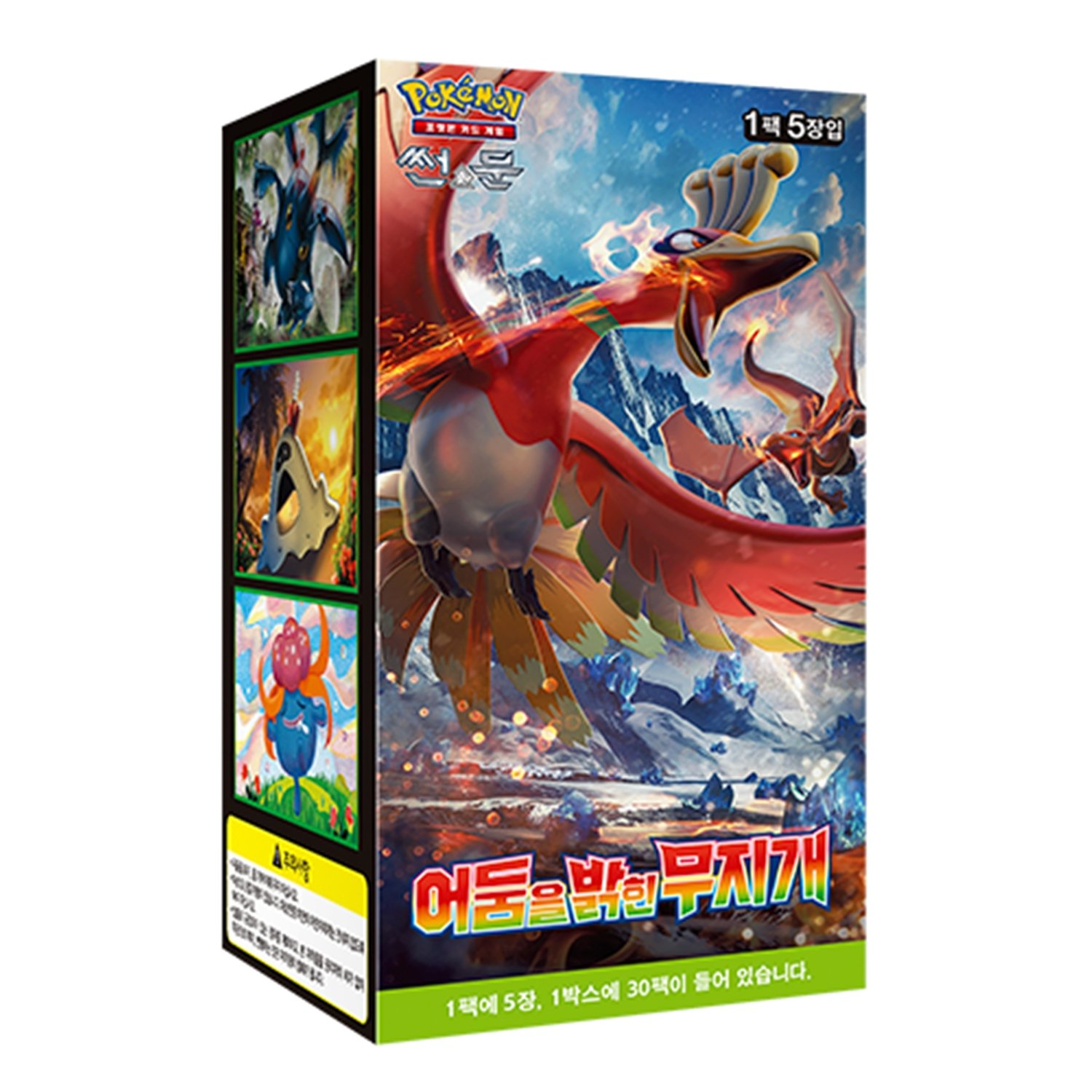 Pokemon Cartas Sun & Moon Booster Pack Caja 30 Packs en 1 caja ...