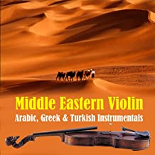 Best arabic violin music mp3 Reviews