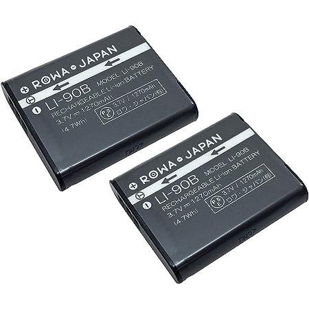 【2個セット】 OLYMPUS LI-90B LI-92B Li90B 互換 バッテリー【ロワジャパンPSEマーク付】