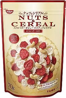 日清シスコ Nuts&Cereal ストロベリーMIX 70g ×8袋