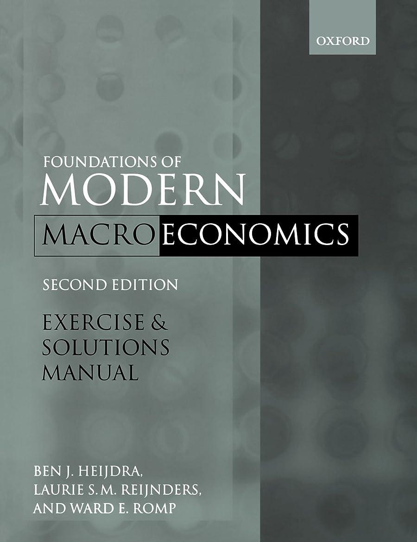 ステートメント胃サラダFoundations of Modern Macroeconomics: Exercise and Solutions Manual
