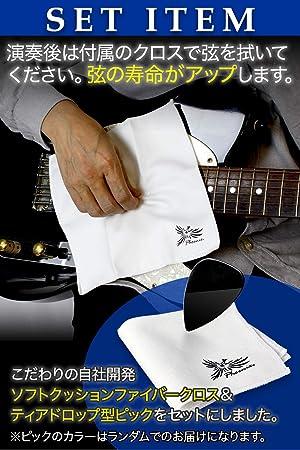 Phoenix エレキ ギター 弦 3set ニッケル バランス良い音質 テンション 切れにくい ポールエンド色分け/お手入れクロス&ピック 付き<長期保証45日間> (スーパライト)