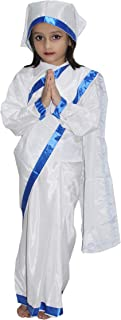 Mother Teresa fancy dress for kids,National Hero Costume for School Annual function