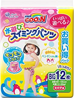 【パンツ BIGサイズ】グーン スイミングパンツ (12kg以上) 女の子用 12枚