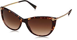 نظارة فيرساتشي الشمسية للنساء